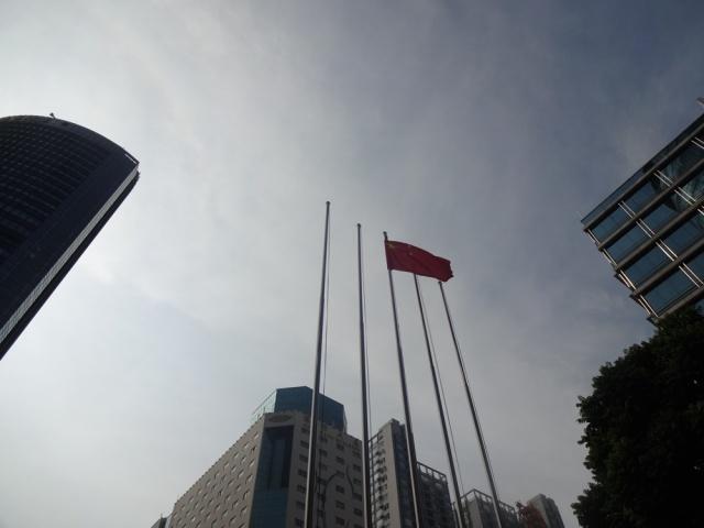 china-flag-sky